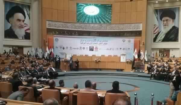 إنطلاق اعمال الملتقى التجاري الايراني العراقي بطهران