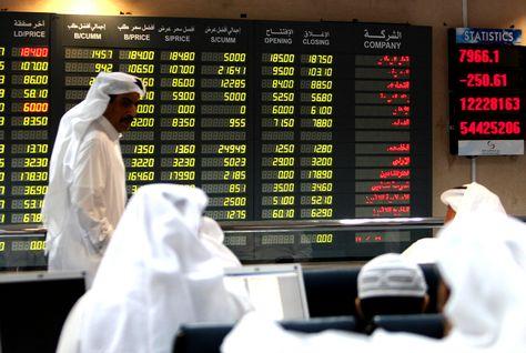 جني الأرباح يقود القطري لمواصلة التراجع