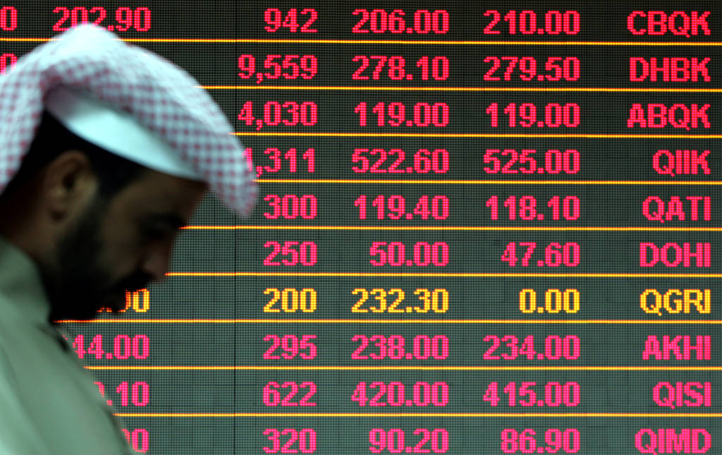 بورصة قطر تتراجع في مستهل تعاملات الأحد