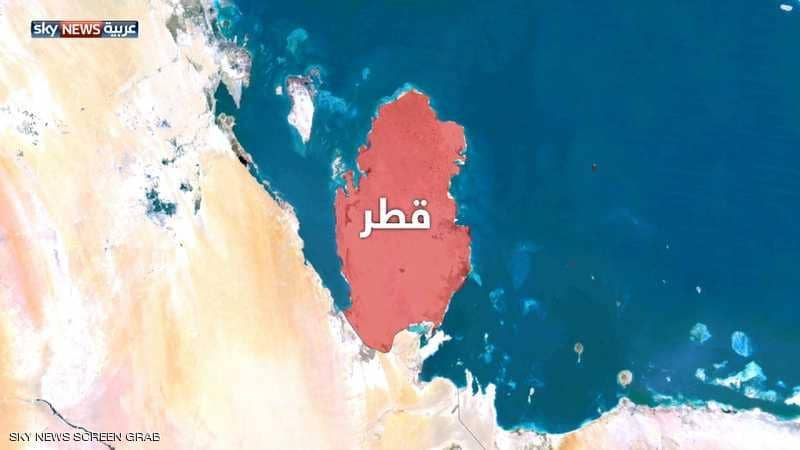 قطر تقر بخطئها.. وتتراجع عن