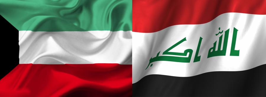 International Experts Committee: Iraq paid 49.2 billion dollars to Kuwait, and the remaining 3.2 only