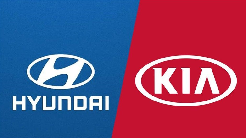Hyundai and Kia suspend some of their production lines due to SK
