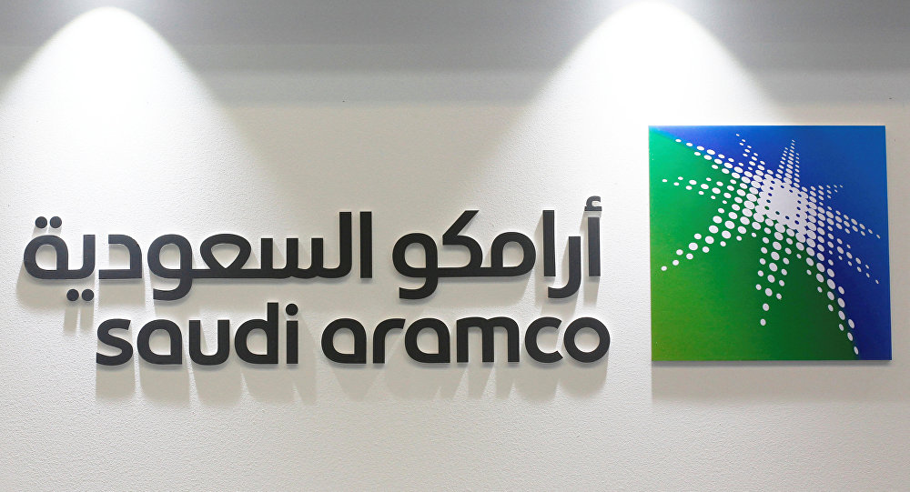 Aramco offers $ 16 billion for small and medium-sized companies