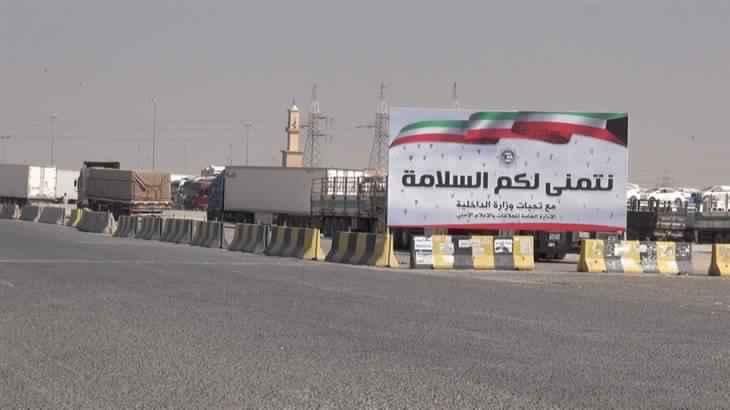 العراق والكويت يتفقان على توصيات لتسهيل التبادل التجاري ودخول المسافرين