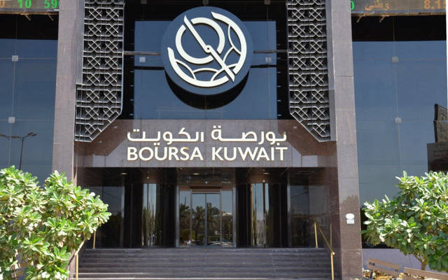 .156 million dinars subscription of citizens in the Kuwait Stock Exchange and North Az-Zour