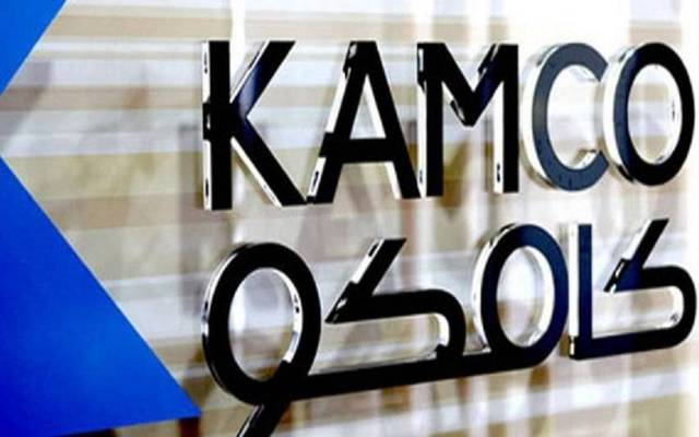 KAMCO buys real estate in the United States for $ 286 million