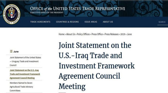 العراق يقرر منح تأشيرات دخول للمستثمرين الأميركان بشكل مباشر