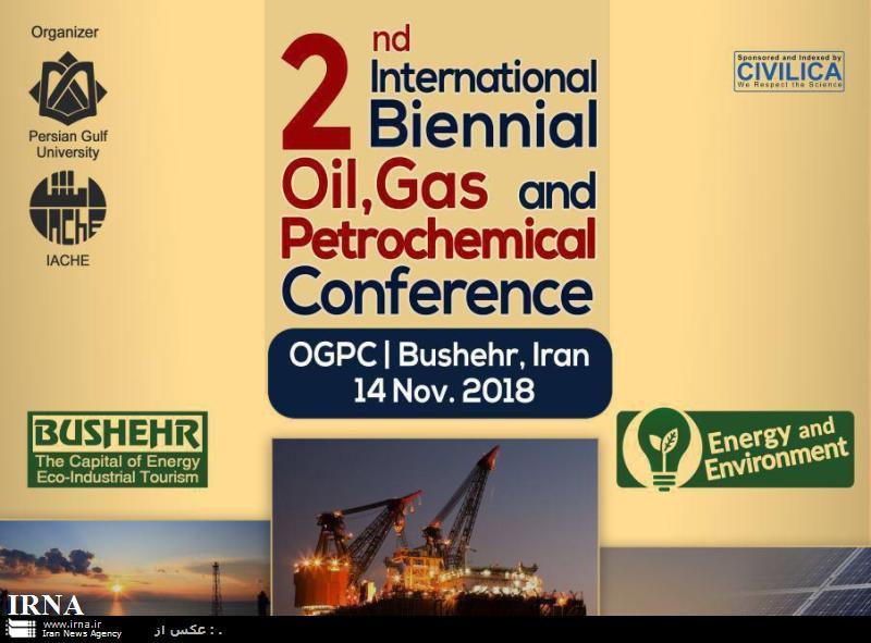 إفتتاح المؤتمر الدولي للنفط والغاز والبتروكيماويات في بوشهر