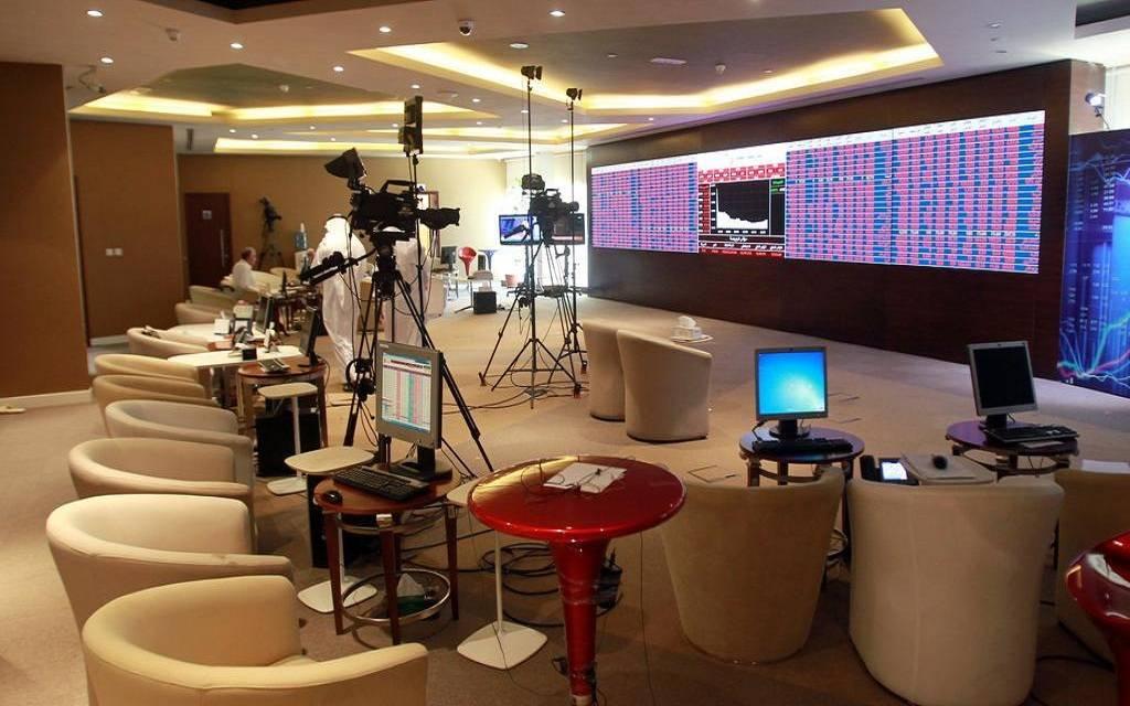 بورصة قطر تنخفض بالختام للجلسة الثالثة.. والتداولات تتقلص