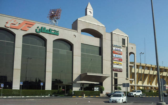 The Kuwait Stock Exchange will suspend trading in the shares of
