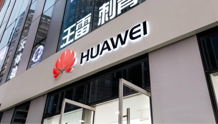 الصين تحتج رسميا لدى الولايات المتحدة بخصوص هواوي