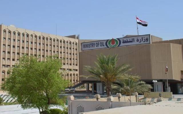 النفط العراقية: الشركات تعمل بشكل طبيعي ولم تتأثر بسقوط الصاروخ