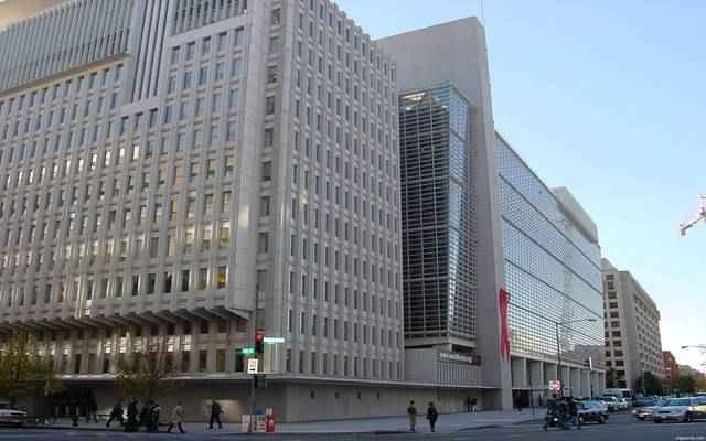 النقد الدولي يحث أمريكا لعدم التسرع في رفع أسعار الفائدة