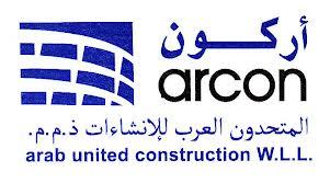 المتحدون العرب للانشاءات - اركون