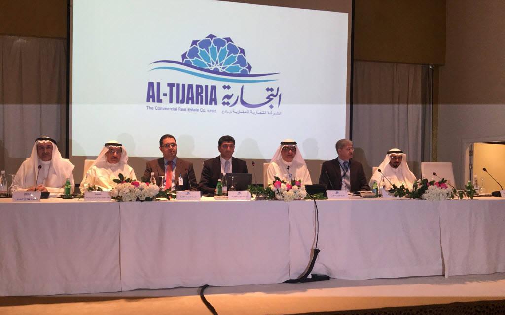 التجارية العقارية تبيع استثمارات خارج الكويت بـ 4 ملايين دينار