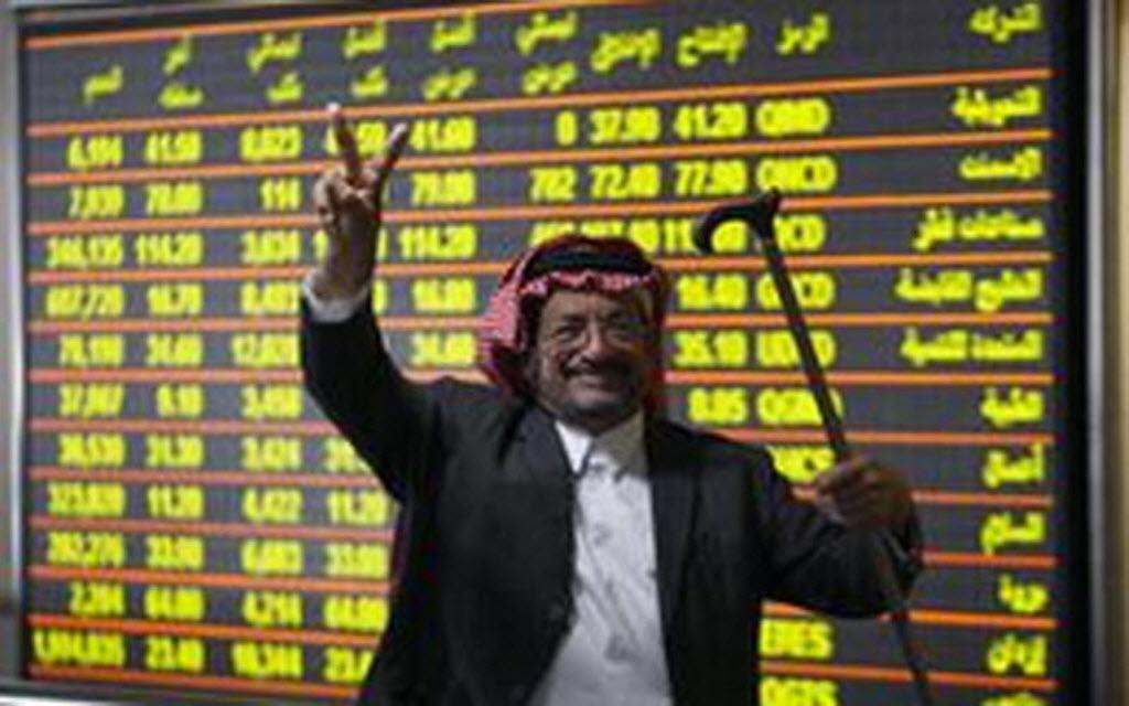 بورصة قطر تُنهي ثالث أسابيع يونيو على ارتفاع بدعم من ثلاث قطاعات