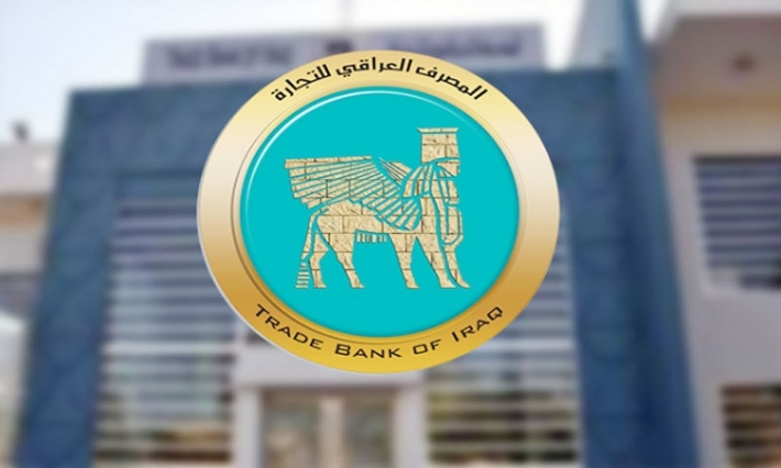Iraqi government bank achieves unprecedented performance in 2019