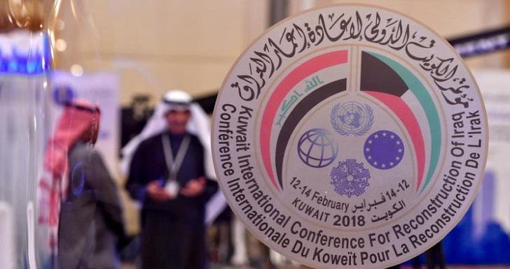 صالح: مؤتمر الكويت دعم العراق معنوياً فقط