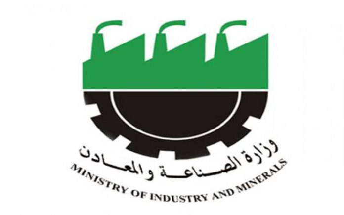 The industry generates revenues from exporting its asphalt products, at one billion dinars per month