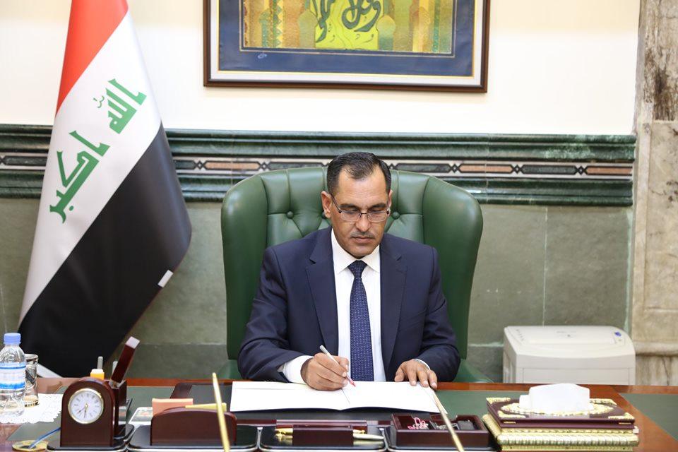 اجتماع عراقي أردني مصري في عمان.