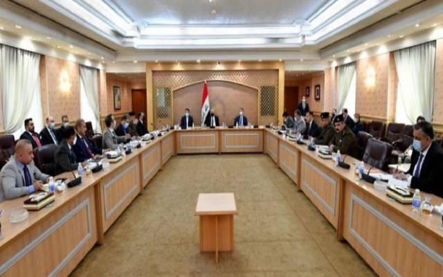العراق يبحث آليات منح