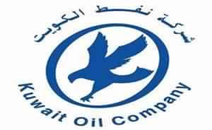 «نفط الكويت» ترسي عقدين بـ72.5 مليون دينار